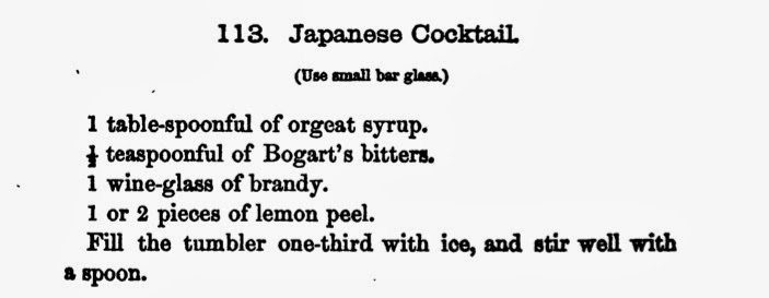 japanese cocktail 3